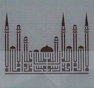 decorative graphic in window film of Toronto Mosque