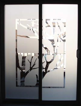 artistic graphic window film blocks unwanted view image Toronto daytime